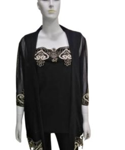 Women 2 Pieces Set - Top and Long Cardigan Cover up with Gold Design