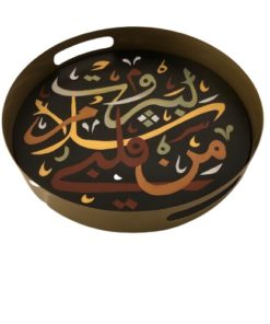 Arabic Calligraphy Hand Painted on Wood Round Metal Tray
