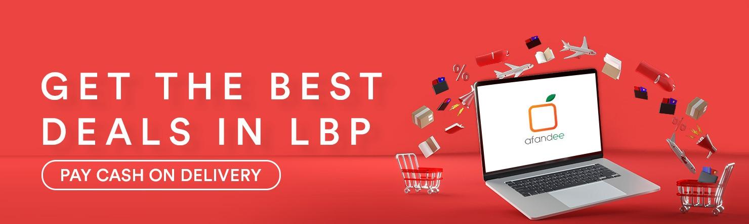 Get the best deal in LBP