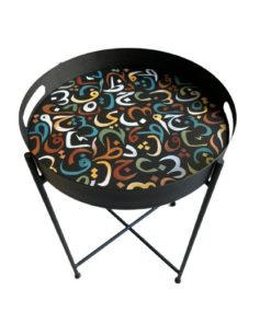 Arabic Alphabet Design Hand Painted on Wood Round Foldable Table With Tray Top