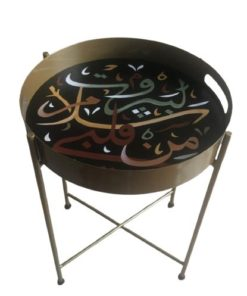 Hand Painted Arabic Calligraphy on Wood Round Foldable Table Tray Top With Metal Base