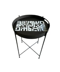 Beirut Hand Painted on Wood Round Foldable Table With Tray Top
