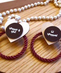 """Ana La Habibi"" Earrings"