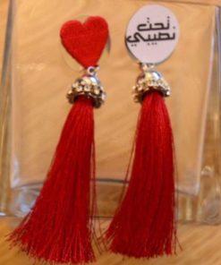 """""""Tahet Nassibi"""" Earrings"""