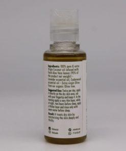 ALOELEB No-More-Dryness Ultimate Moisture Aloe Coconut Oil