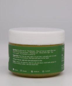 ALOELEB Smooth-Skin Aloe Body Scrub
