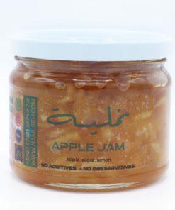 Apple & Carrot Jam