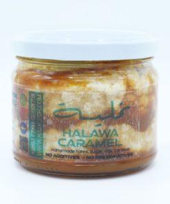 Halawa Caramel
