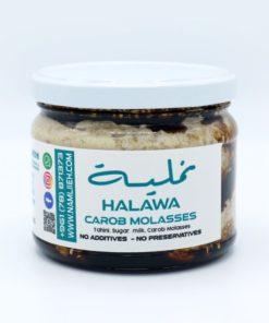 Halawa Carob Molasses