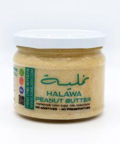 Halawa Peanut Butter