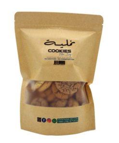 Mix Bag Cookies