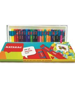 NATAR 209750001
